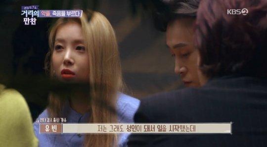 Yoobin, Sulli'nin ölümünden sonra hissettiklerini açıkladı