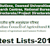 Latest List of ICAR Institutions, Deemed Universities, National Research Centres, National Bureaux & Directorate/Project Directorates