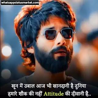 desi attitude status image