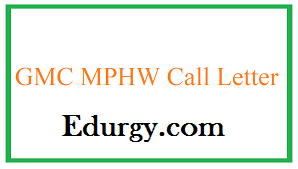 GMC FHW, MPHW, Pharmacist and Lab Technician Exam Call Letter 2021