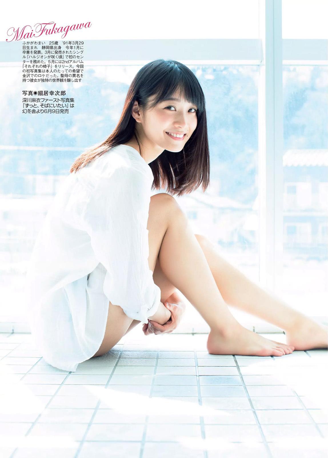 Fukagawa Mai 深川麻衣 Nogizaka46, Flash Magazine 2016.06.14 Gravure