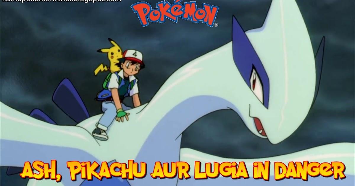 pokemon movie 2 ash pikachu aur lugia in danger full movie in