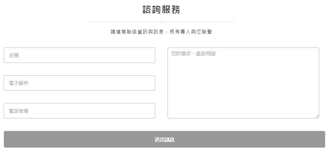 blogger-contact-form-customization-1.png-擴充 Blogger 官方聯絡表單,讓任何自製版面的表格或內容都能傳送訊息
