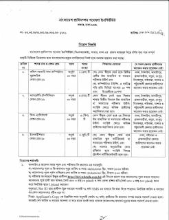 blri.teletalk.com.bd
