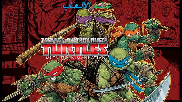 تحميل لعبة Teenage Mutant Ninja Turles Mutants للكمبيوتر