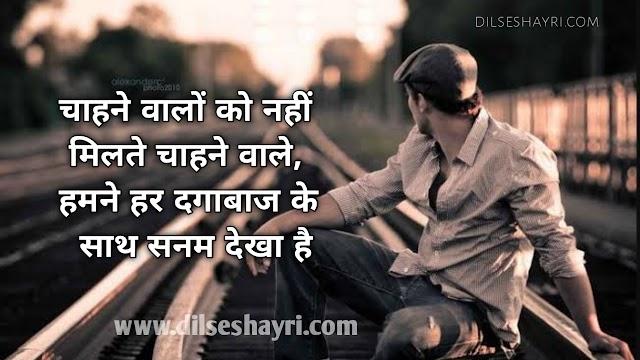 Sanam Shayari | Usaka Na Na Kahkar Bhi Meri Banhon Me Aana