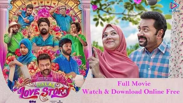 Halal Love Story Full Movie