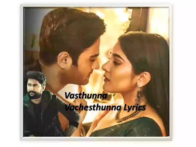 Vasthunna Vachesthunna - V | Nani