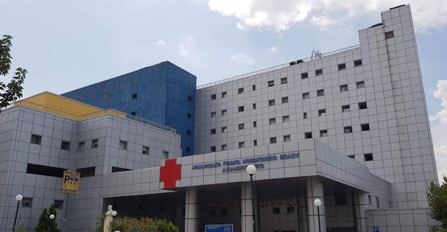 Ιατρείο για τη Σκλήρυνση Κατά Πλάκας στο Νοσοκομείο Βόλου