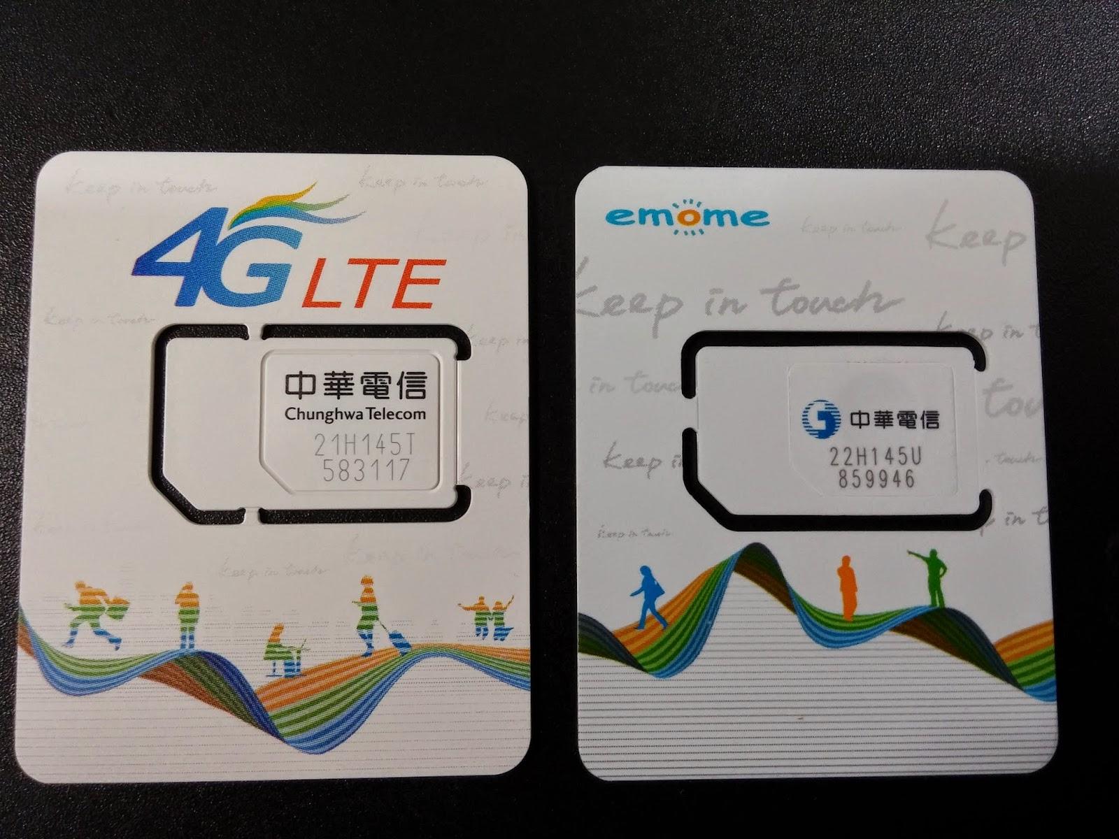 WCT: [電信] 中華電信 4G LTE 升級一些 Q&A