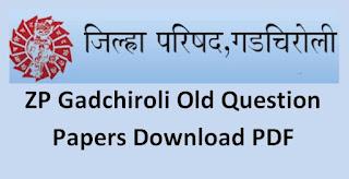ZP Gadchiroli Old Question Papers Download – Shikshan Sevak