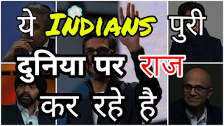 Top Indian CEO in the World / Indian ceo of companies