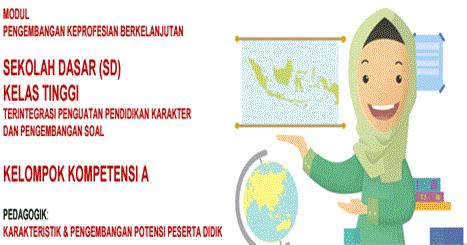 Modul PKB Guru Kelas Tinggi Sekolah Dasar (SD) Tahun 2017
