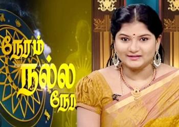 Neram Nalla Neram 28-06-2017 Puthuyugam Tv