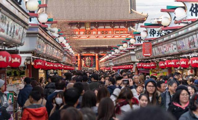 Nakamise Market, Jepang