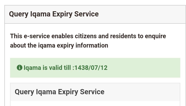 Iqama visa validity saudi