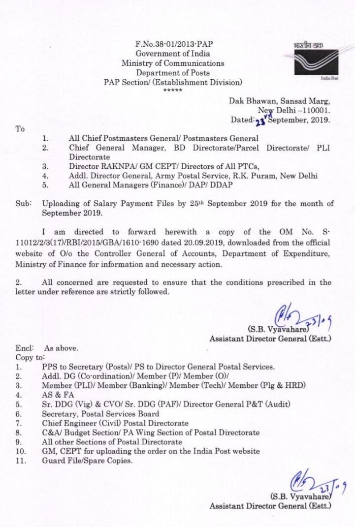 DOP Order regarding uploading salary payment by 25th September 2019 for the month of September 2019