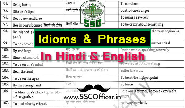 Idioms and Phrases With Hindi & English Meaning in PDF- SSC Officer