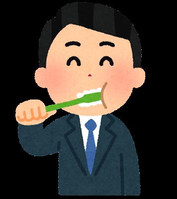 歯磨きをする会社員のイラスト(男性)