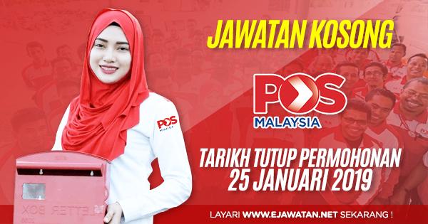 temuduga terbuka pos malaysia berhad 2019