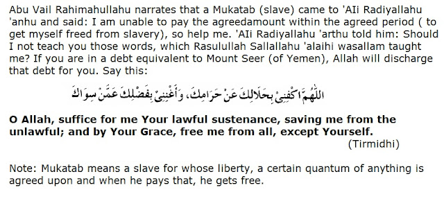 Dua to PAY OFF DEBTS-Hadith about Debt
