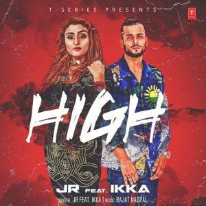 High (2017)