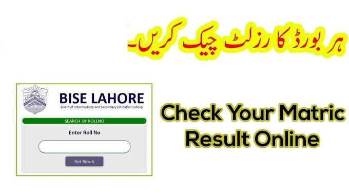 bise mardan matric result 9th and 10th Result Check Your Result Matric Result 2019