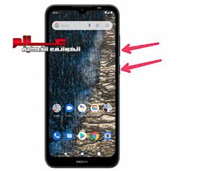 طريقة فرمتة نوكيا Nokia C20