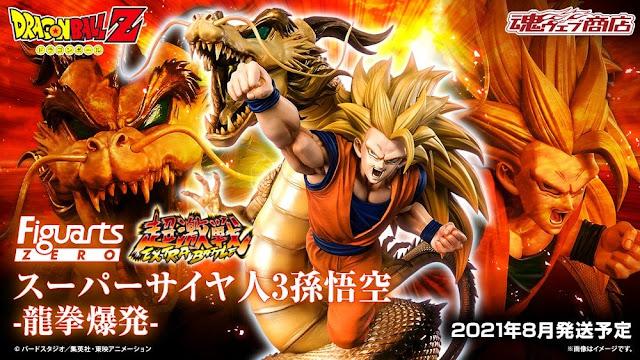 Figuarts ZERO 'Extra Battle' GOKU SUPER SAIYAN 3 - Dragon's Fist Explosion