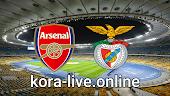 مباراة بنفيكا وآرسنال بتاريخ 18-02-2021 الدوري الأوروبي