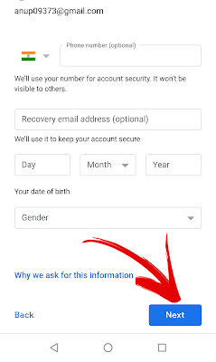 Email Id Kaise Banaye? - Gmail पर Email Id Create कैसे करे?