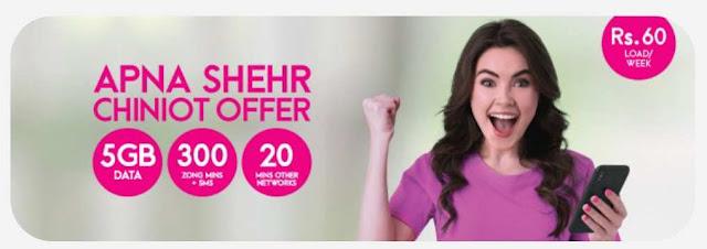 Zong Apna Shehr Chiniot Offer