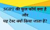 SGPT की फुल फॉर्म क्या है और यह क्यों किया जाता है | Sgpt Test Full Form in Hindi