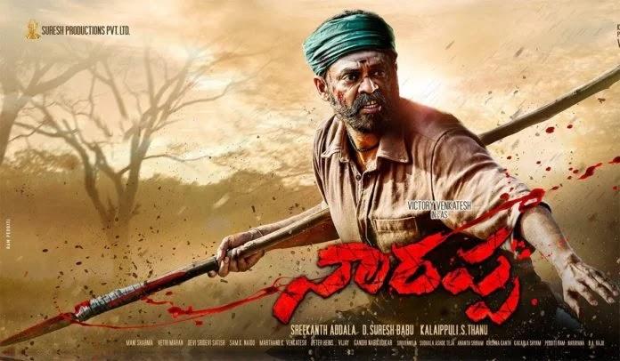 Narappa (2021) Hindi Dubbed Download