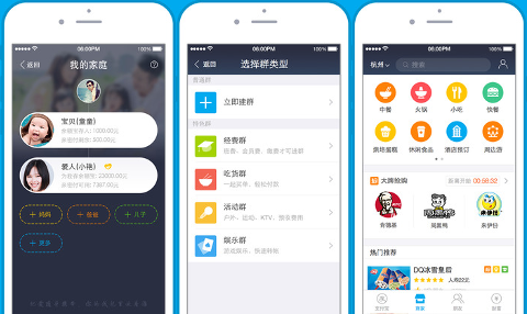 Alipay sur iPhone