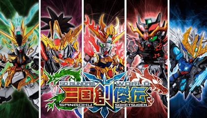 Gundam World- Sangoku Souketsuden Todos os Episódios Online