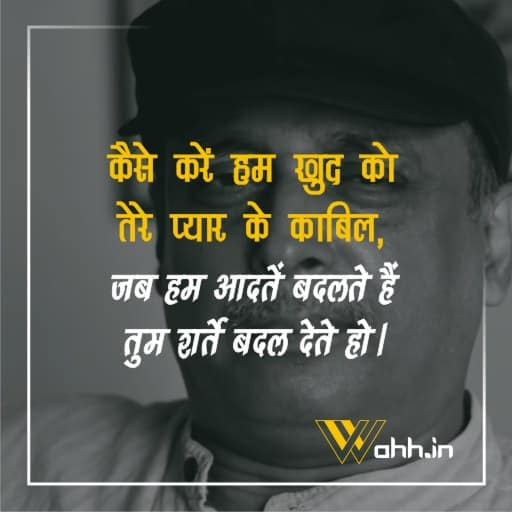 Beautiful Piyush Mishra  Poetry
