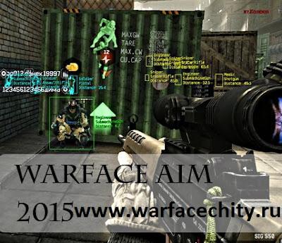 Чит Aim для Warface 2015