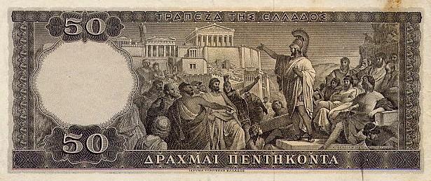 tilestwra.com | Όλα τα Ελληνικά χαρτονομίσματα σε δραχμές που κυκλοφόρησαν στην Ιστορία.