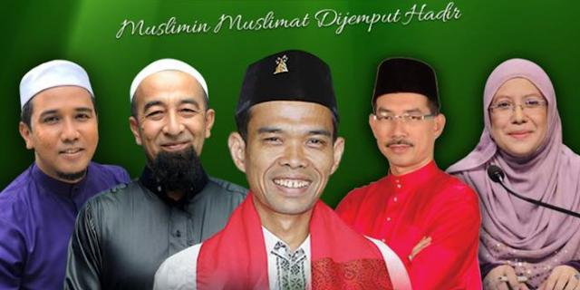 Himpunan Perdana Penyatuan Ummah Peringkat Negeri Pahang 2020