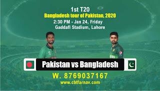 Ban vs Pak T20 1st T20