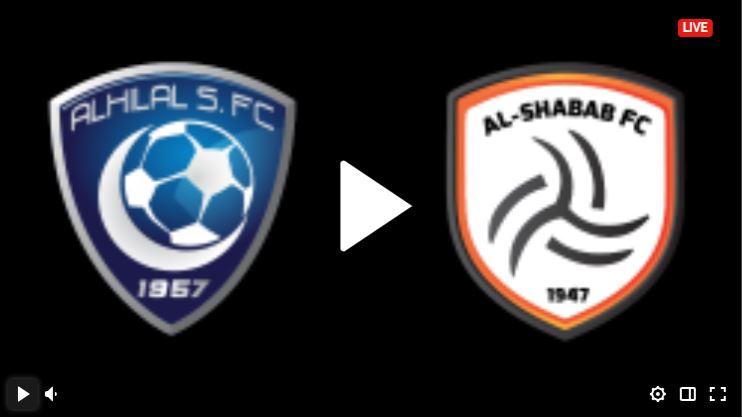 موعد مباراة الهلال والشباب اليوم بتاريخ 23-09-2021 في الدوري السعودي