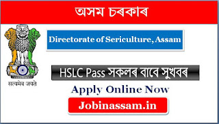Sericulture Assam