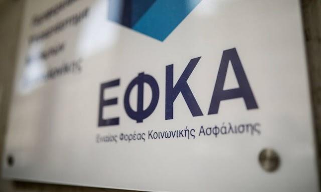 Διασύνδεση e-ΕΦΚΑ και Μητρώου Πολιτών-Δείτε ποια έγγραφα αφορά