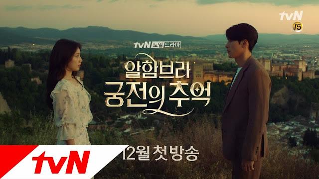 《W兩個世界》作家新作 tvN新週末劇《阿爾罕布拉宮的回憶》公開首支概念預告片 玄彬 朴信惠搭檔演出令人期待