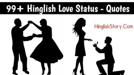 99+ Hinglish Love Status - HinglishStory.Com