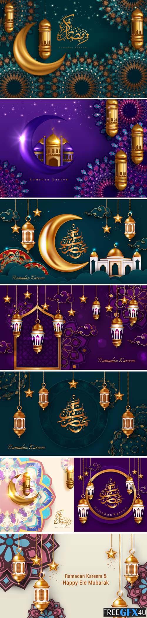 Ramadan Kareem Crescent backgrounds Golden Lantern