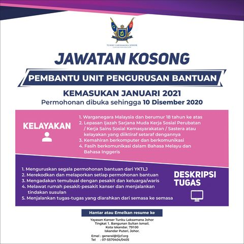 Jawatan Kosong di Yayasan Kanser Tunku Laksamana Johor