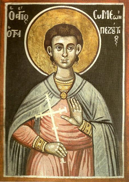 Άγιοι του Πόντου: Άγιος Συμεών ο Τραπεζούντιος, ο χρυσοχόος