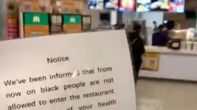 China McDonald's apologises for Guangzhou ban on black people